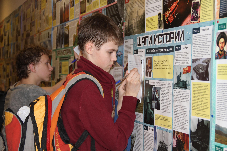 Дети переписывают заметки из стенгазеты «Шаги истории»