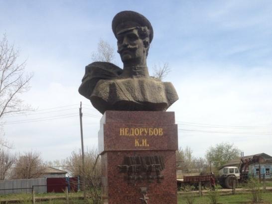 Бюст Константина Недорубова, перенесенный в станицу Березовскую