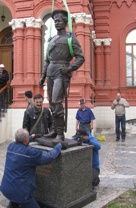 Памятник Константину Недорубову