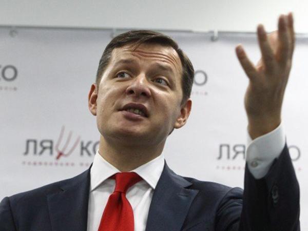 Глава Радикальной партии Олег Ляшко.