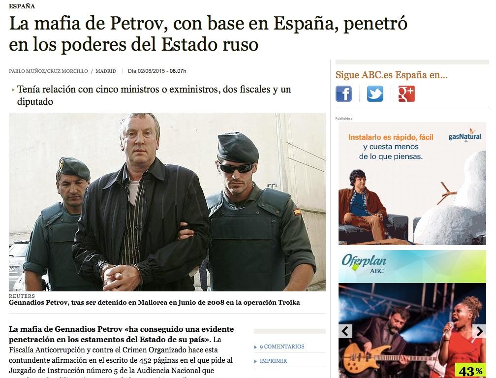 Статья на сайте испанского издания ABC