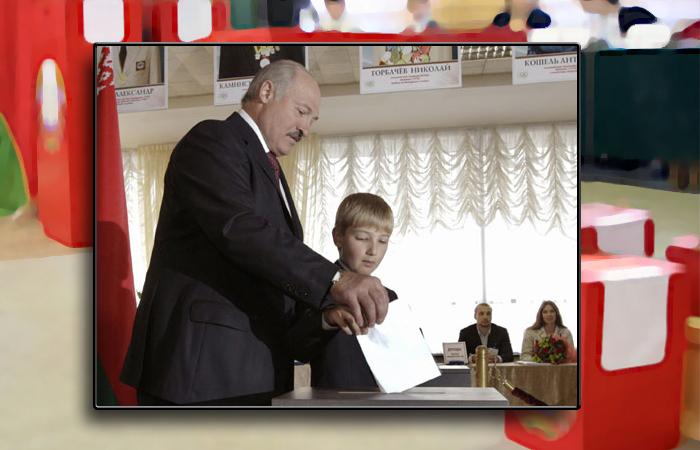 Эксперт: РФ признает выборы Лукашенко, ЕС и США — под вопросом