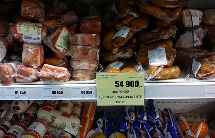 Инфляция в Белоруссии за год выросла на 14%
