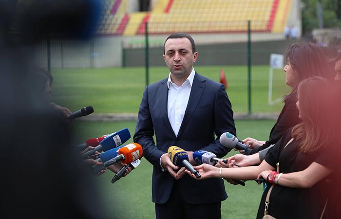 Правительство Грузии пересмотрит институт присяжных
