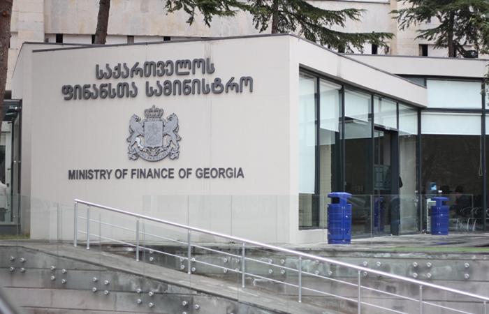 Специальный счет помощи пострадавшим открыт в государственной казне Грузии