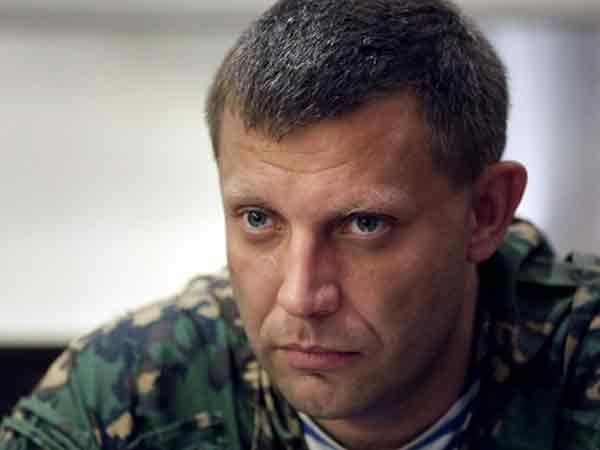 Захарченко -глава Донецкой Народной Республики