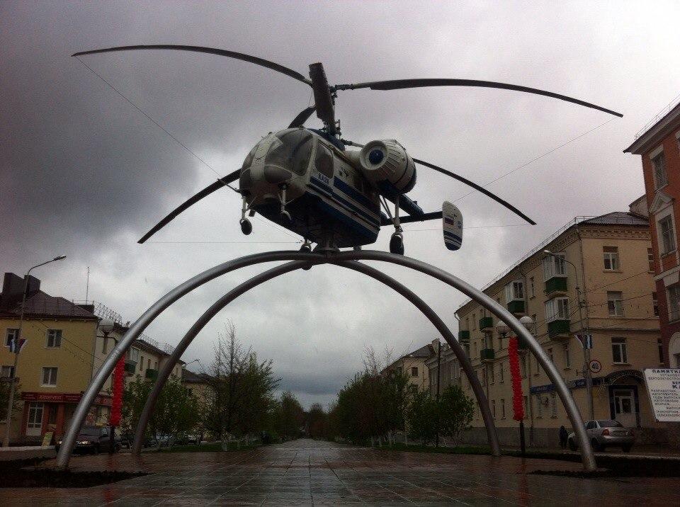 Визитная карточка  Кумертау и вертолетного завода. Фото Анастасии Орловой