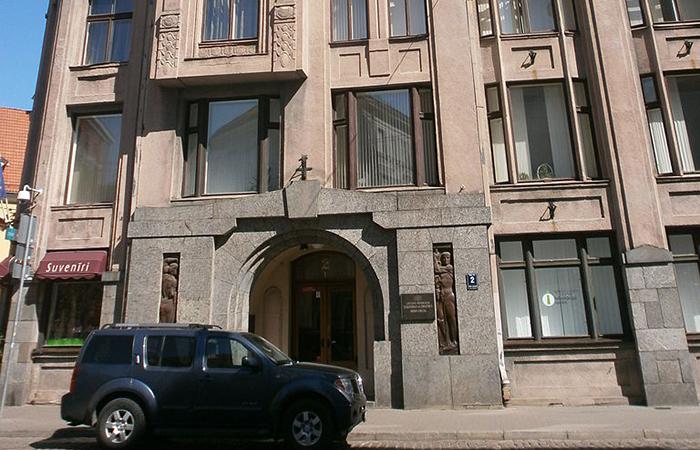Министерство образования и науки Латвии.