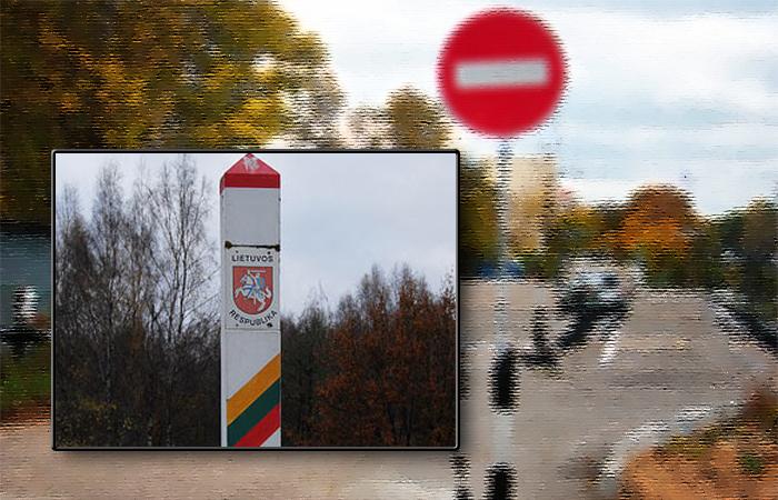 Литва огласит «черный список» невъездных