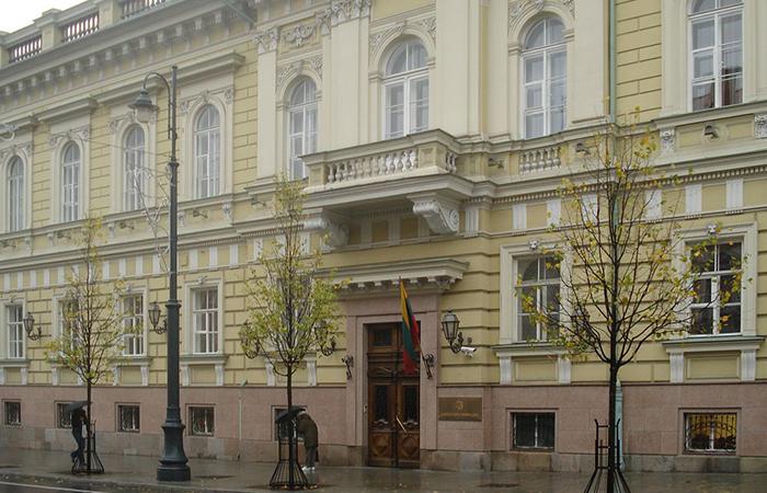 Здание банка Литвы на проспекте Гедимина.