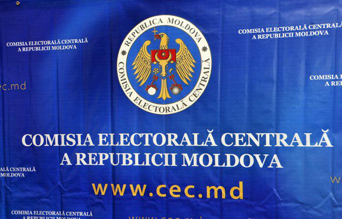 В Молдавии подвели итоги всеобщих местных выборов