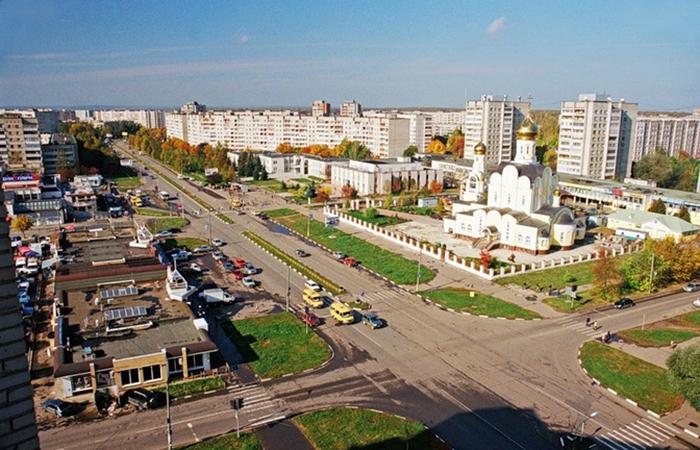 Обнинск.