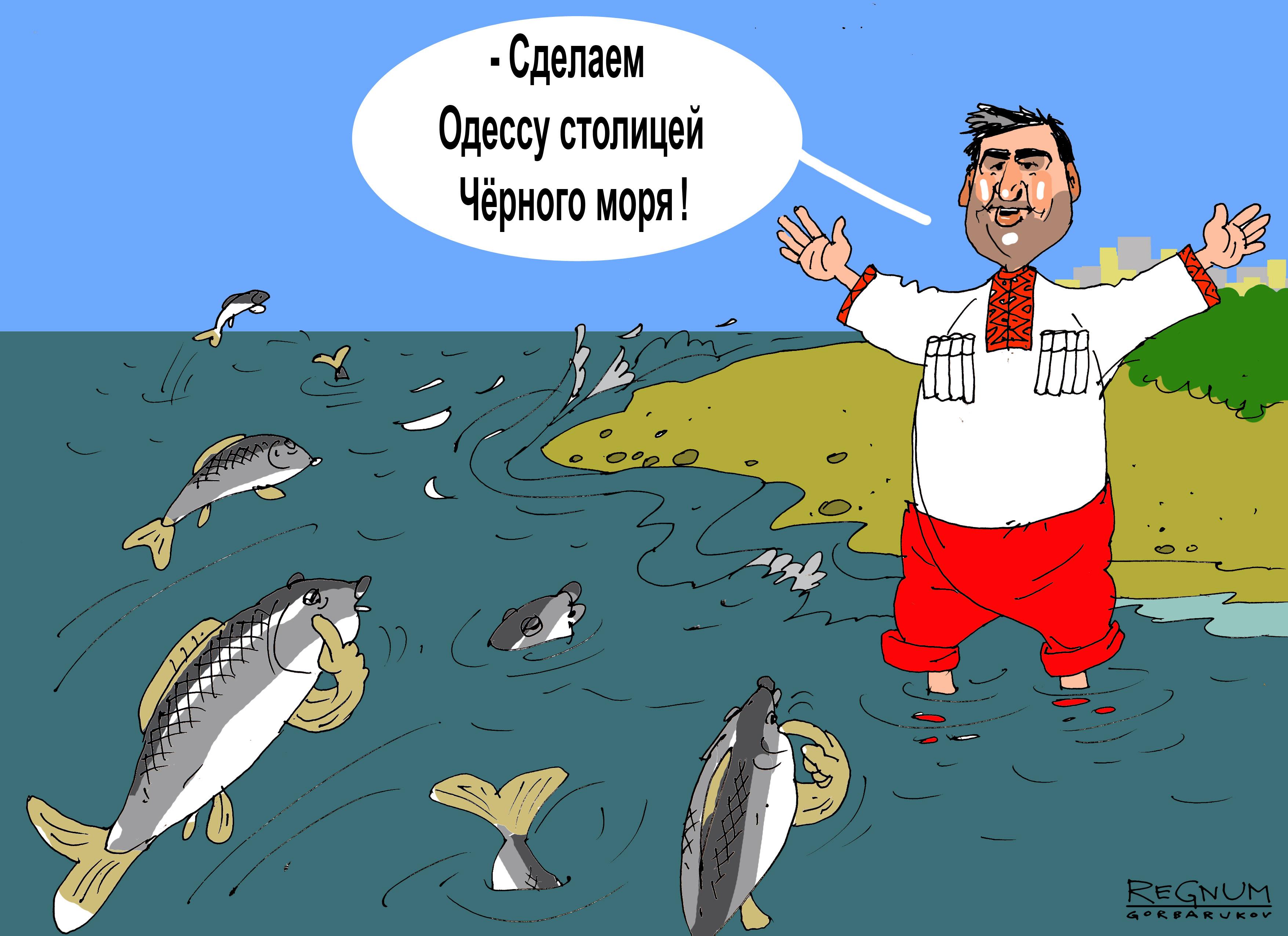 Саакашвили: Украина вернётся к уровню экономики 2013 года через 20 лет