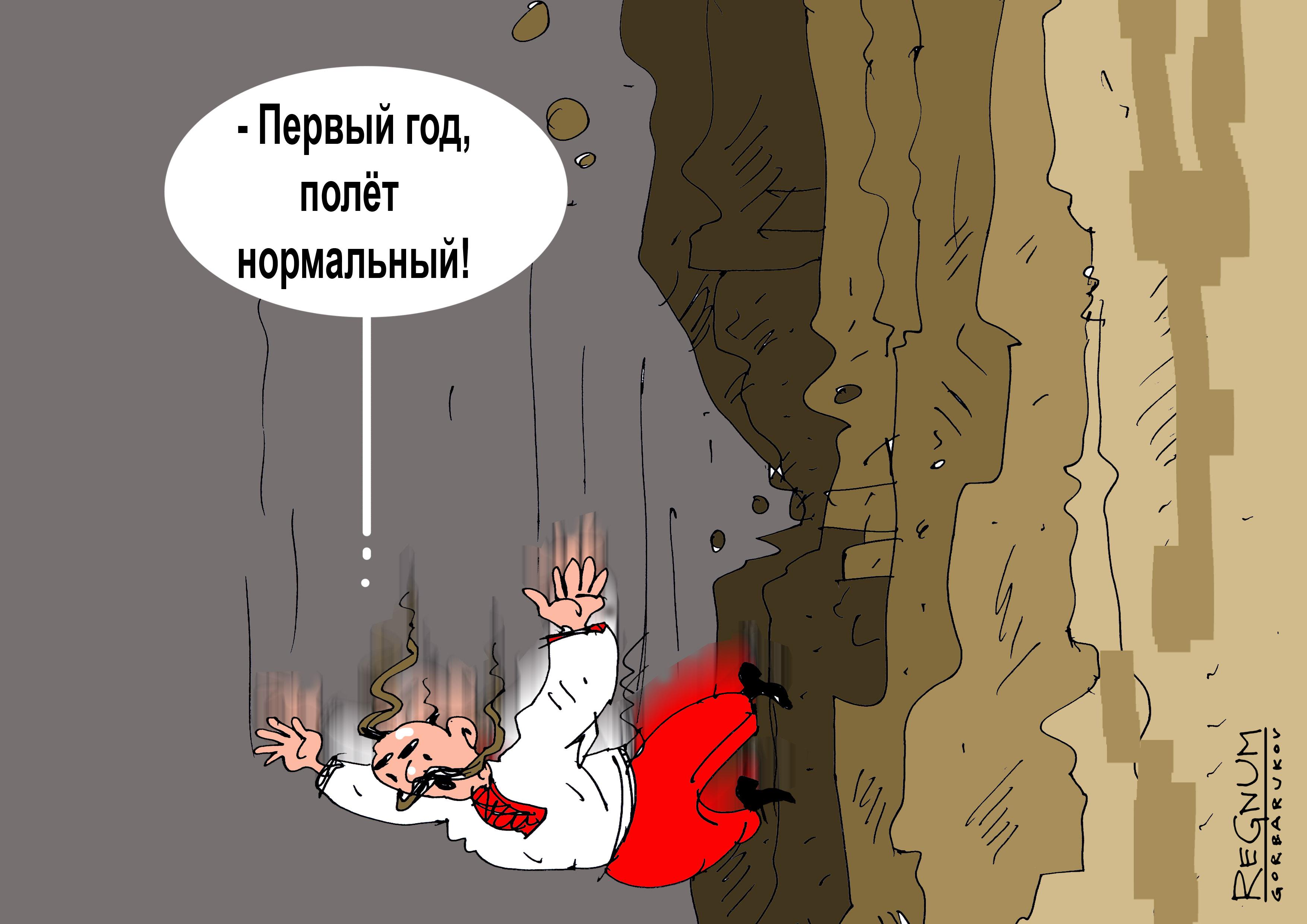 Европейский проект Украины закрыт