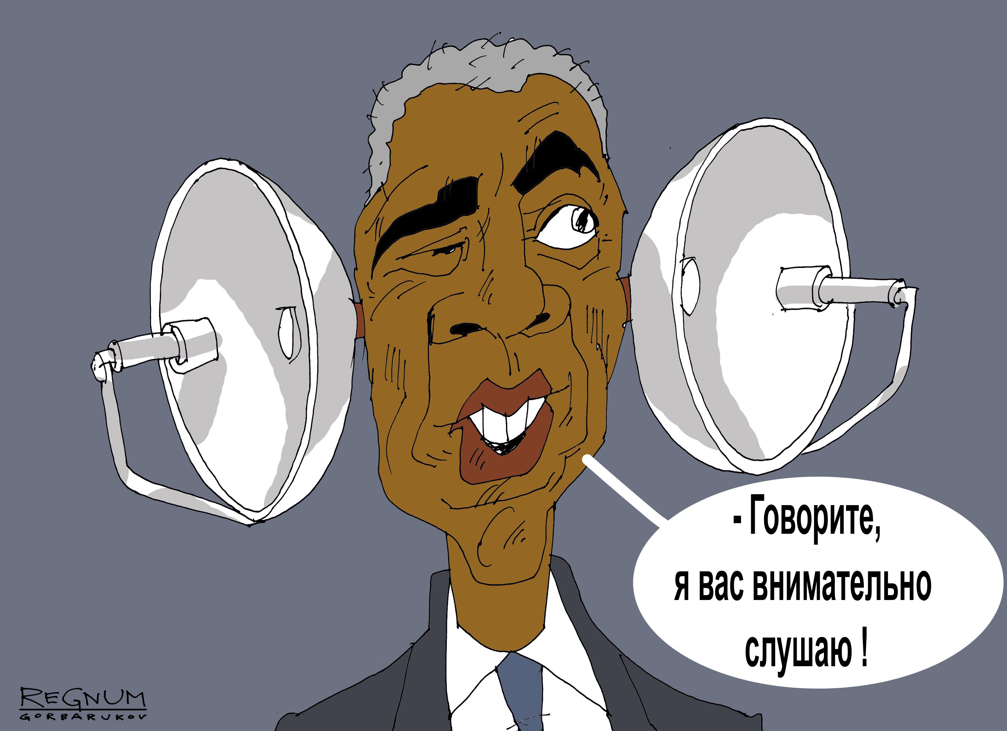 Главу СБУ не пустили в США «доказывать российскую агрессию»