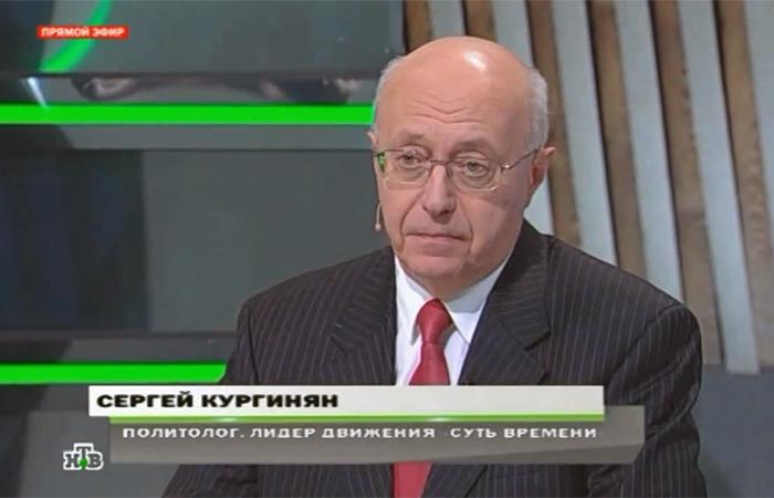 Сергей Кургинян: Необходимо дать позитивный ответ на запрос молодежи