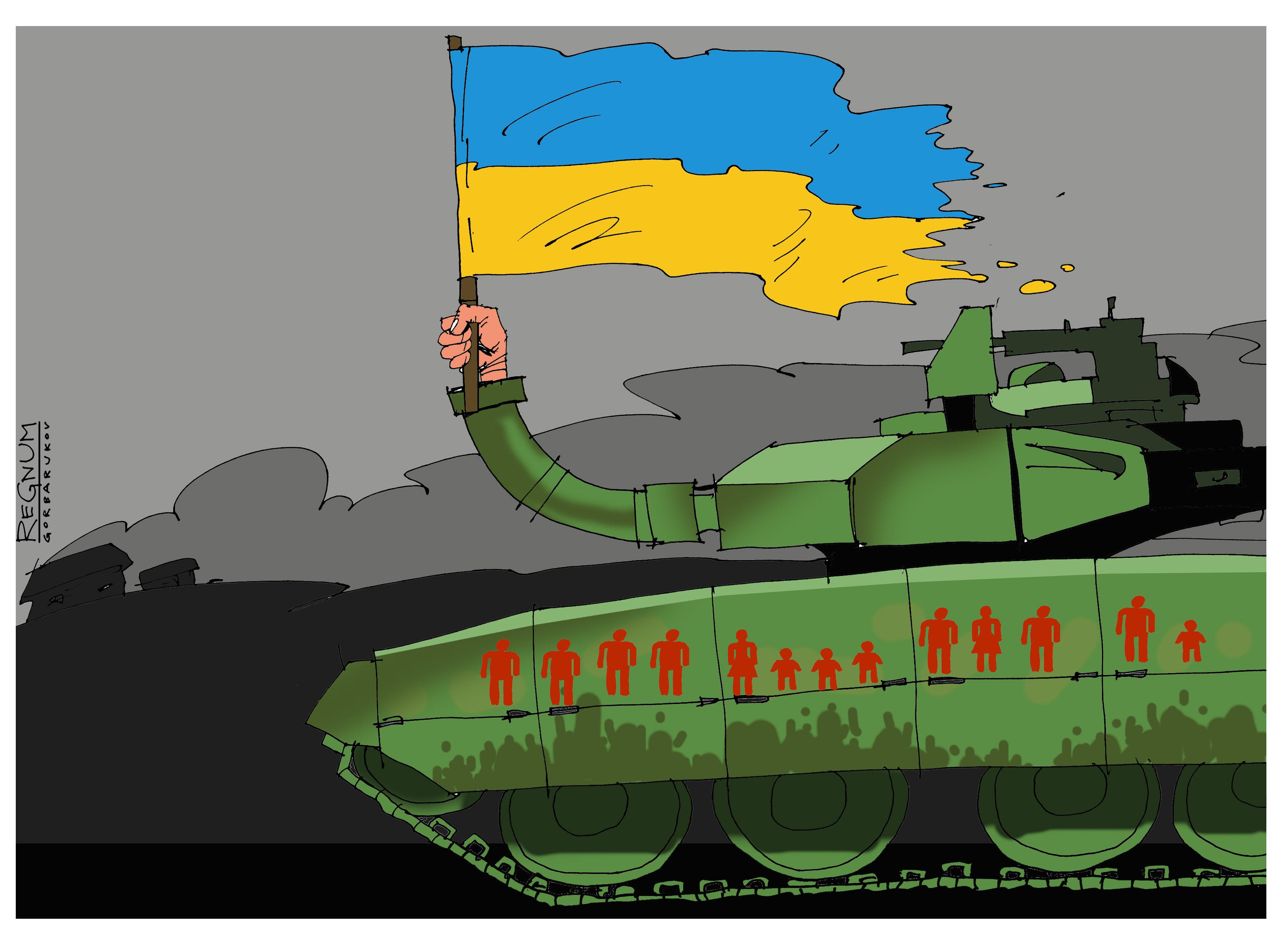 Киев разрешил размещение на Украине иностранного оружия массового поражения