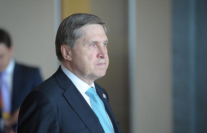 Помощник президента Юрий Ушаков.