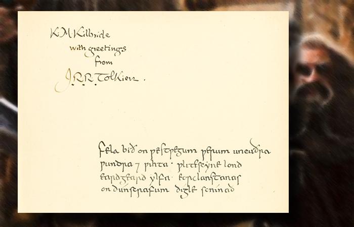 В Лондоне на аукционе продано первое издание «Хоббита»