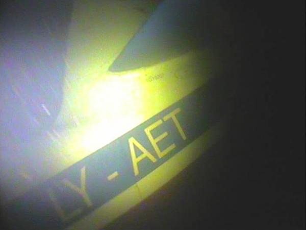 Потерпевший крушение Ан-2 оставят на дне Балтики