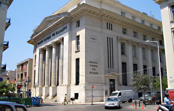 Банк Греции предупредил о возможном выходе страны из ЕС