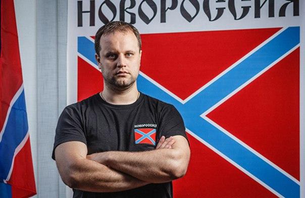 """Павел Губарев. Фото с личной страницы соцсети """"Вконтакте""""."""