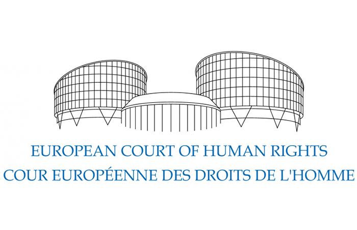 ЕСПЧ опроверг арест имущества РФ в Бельгии по делу ЮКОСа