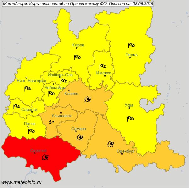 Саратовская область находится в красной зоне опасности