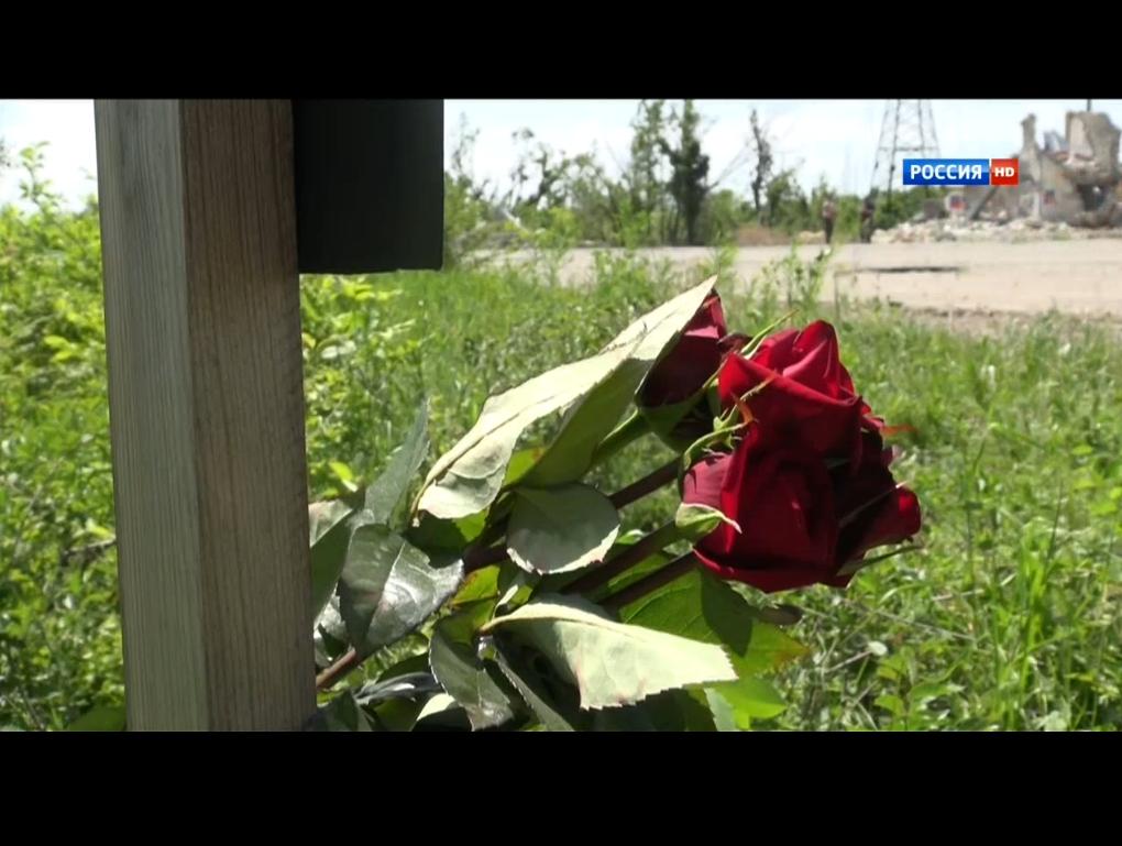 Место гибели Место гибели И.Корнелюка и А.Волошина