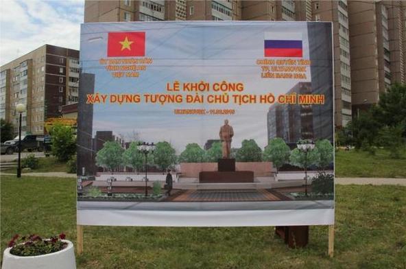 В Ульяновске установят пятиметровый памятник Хо Ши Мину