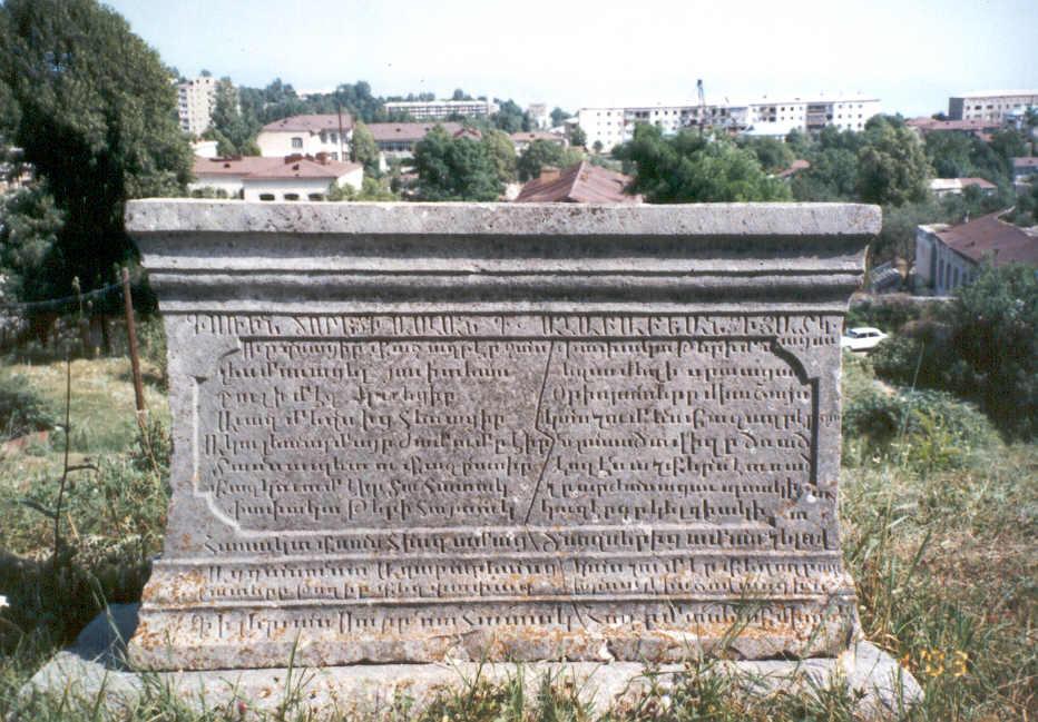 Карабахский историк выступает против фальсификаций прошлого