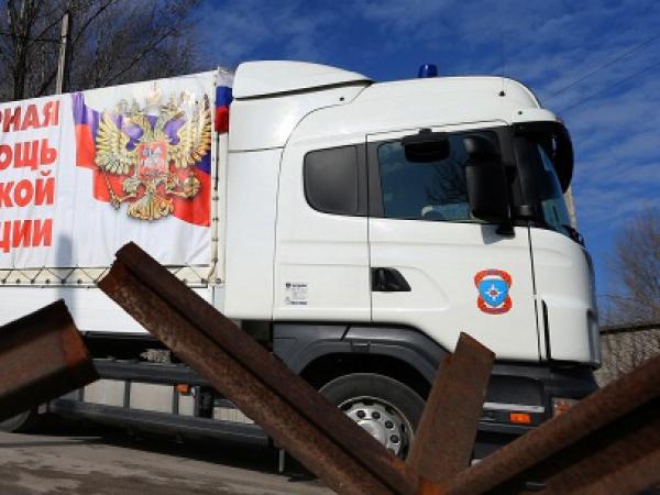 Из Ростова выехал 29-й конвой с гуманитарной помощью для Донбасса