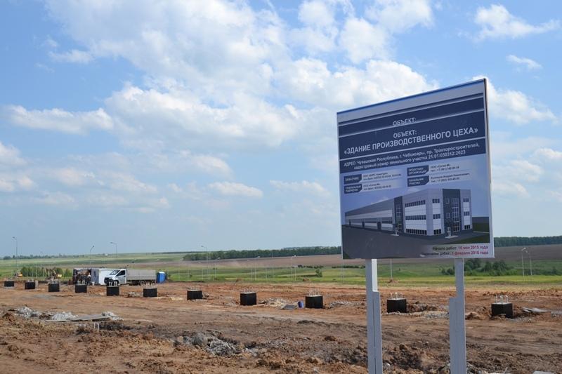 Фото с сайта Минэкономразвития Чувашии