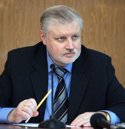 Сергей Миронов. Фото А.Чумичева, mironov.ru