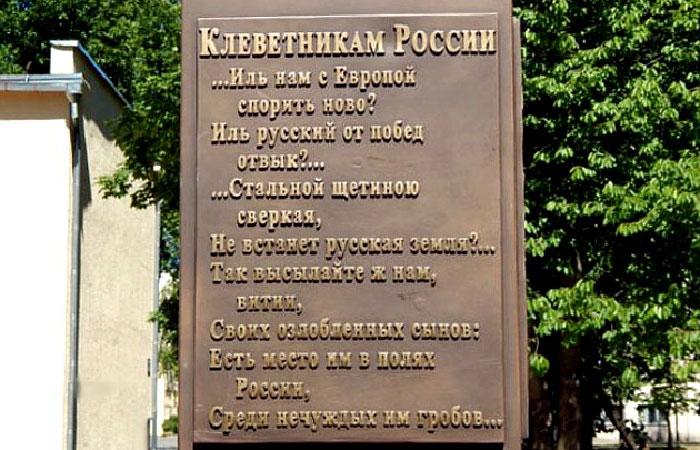 Часть памятника подвергшаяся цензуре. Иллюстрация: by24.org