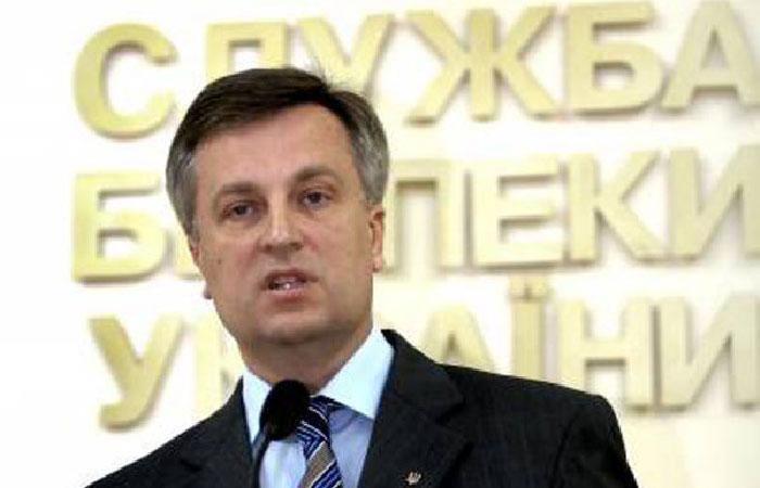 Валентин Наливайченко - глава СБУ Украины.