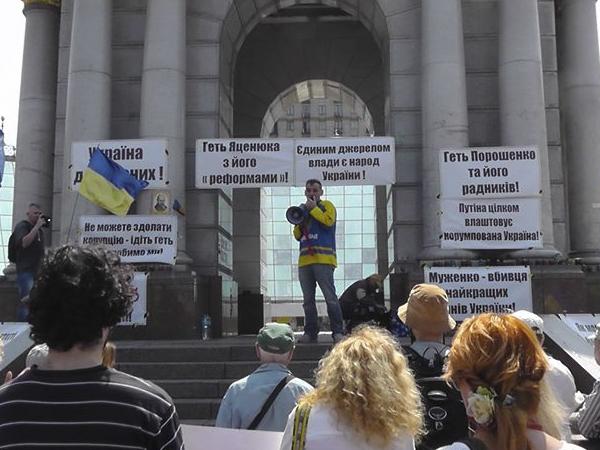 В Киеве задержан организатор «третьего Майдана» Ташбаев