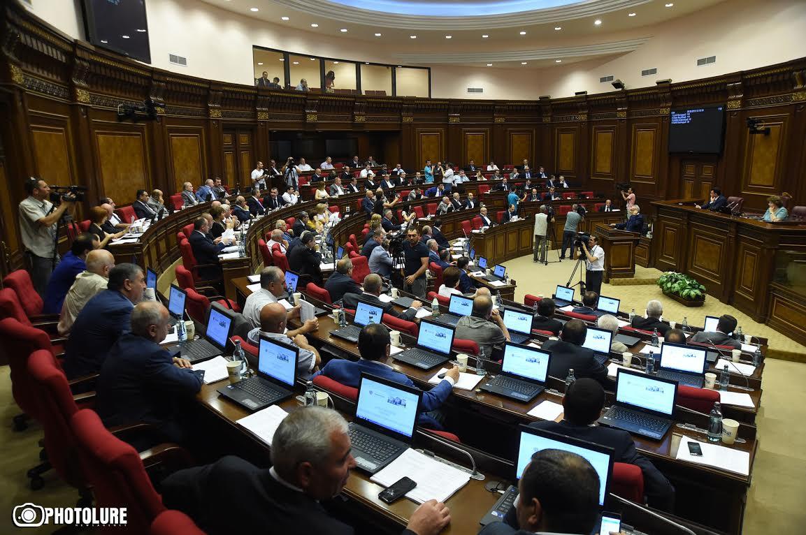 Правительство Армении предлагает ввести новый налог и увеличить акцизы