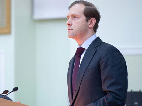 Министр промышленности и торговли РФ Денис Мантуров.