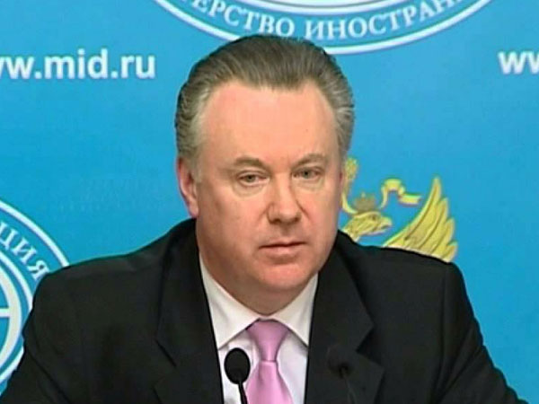МИД РФ осудил односторонние действия ЕС по транскаспийскому газопроводу
