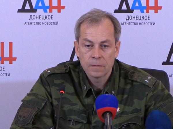 ДНР обвиняет ВСУ в обстреле Донецка объемно-детонирующими боеприпасами