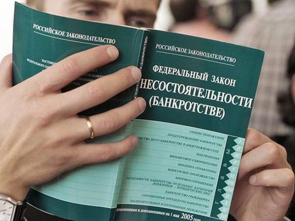закон о банкротстве физических лиц от 1 июля 2015