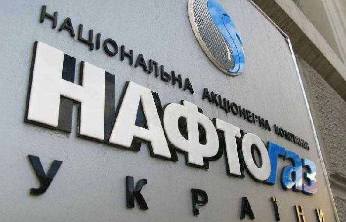 «Нафтогаз Украины» не хочет закачивать газ в подземные хранилища