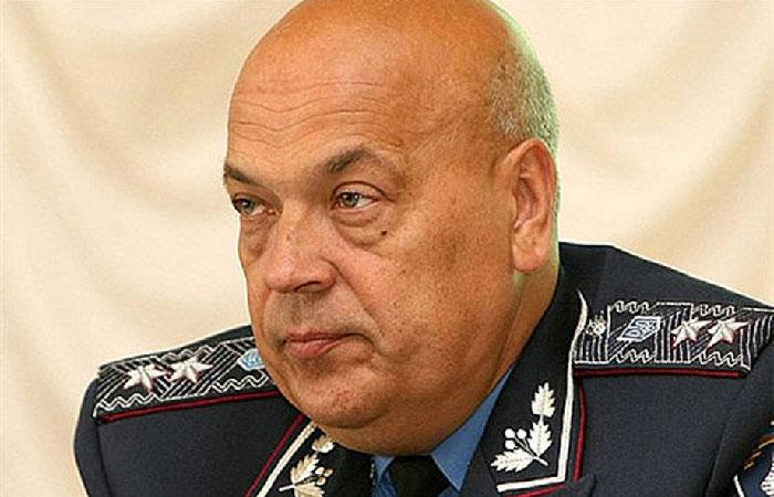 Геннадий Москаль - так называемый «военный губернатор Луганской области».