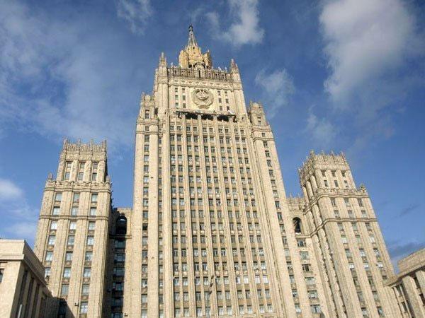 Россия взяла на себя ответственность за ядерные объекты в Крыму: МИД