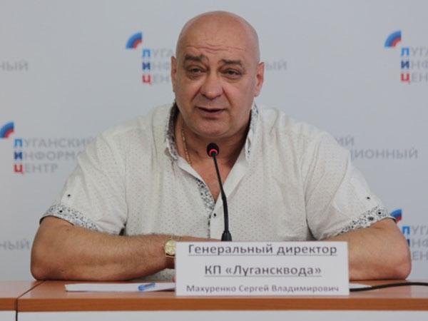 Генеральный директор компании «Лугансквода» Сергей Махуренко.