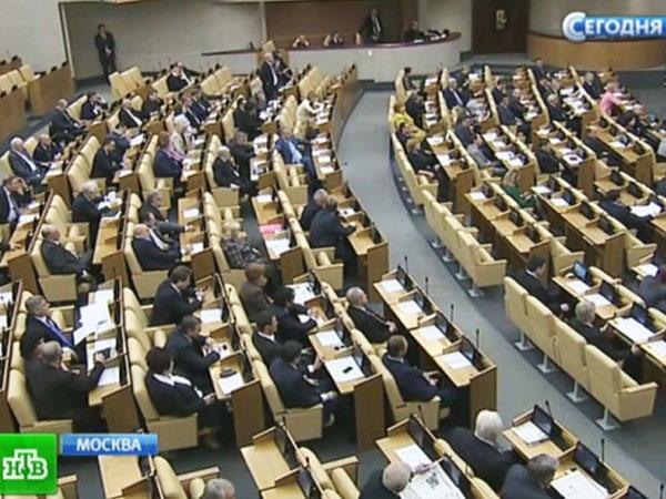 Госдума ратифицировала договор между РФ и Южной Осетией о сотрудничестве