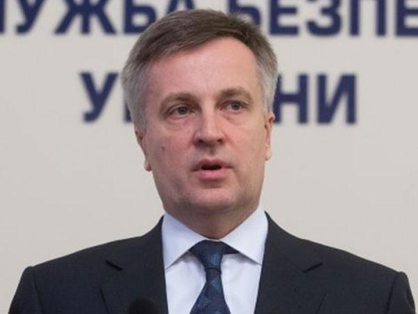 Глава Службы безопасности Украины Валентин Наливайченко.
