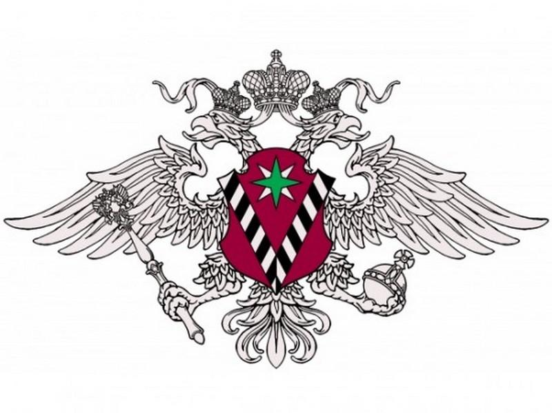 ФМС сняла запрет на въезд в Россию 2 215 гражданам Армении