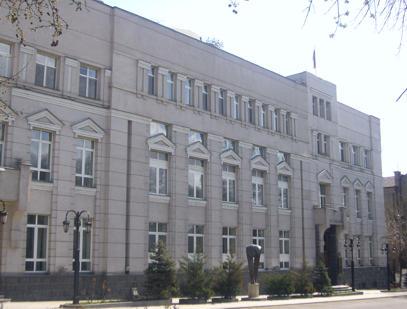 Центральный банк Армении. Фото: cba.am